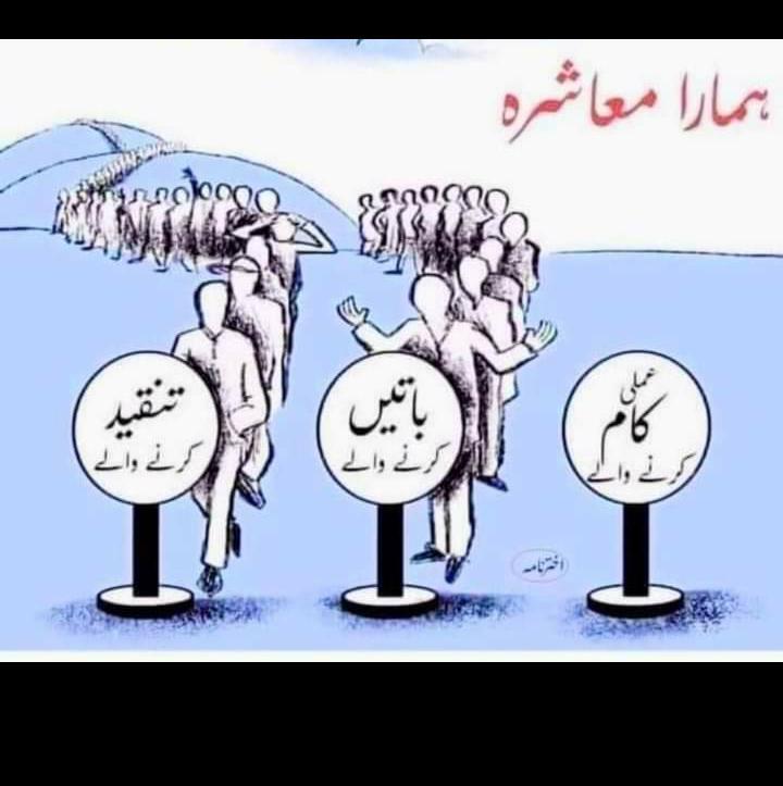 #work hard @iqrarulhassan