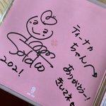 Tiina_Kariinaのサムネイル画像