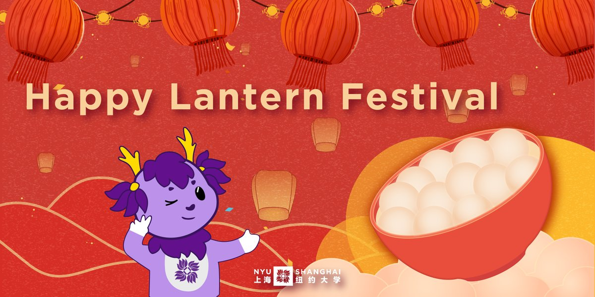 #LanternFestival is celebrated on the 15th of the first month in the lunar calendar, which marks the final day of the traditional #ChineseNewYear celebration. Celebrants carry paper lanterns, solve riddles, and eat rice balls (元宵) filled with sesame or red bean paste.😍🏮🏮🎉🎉