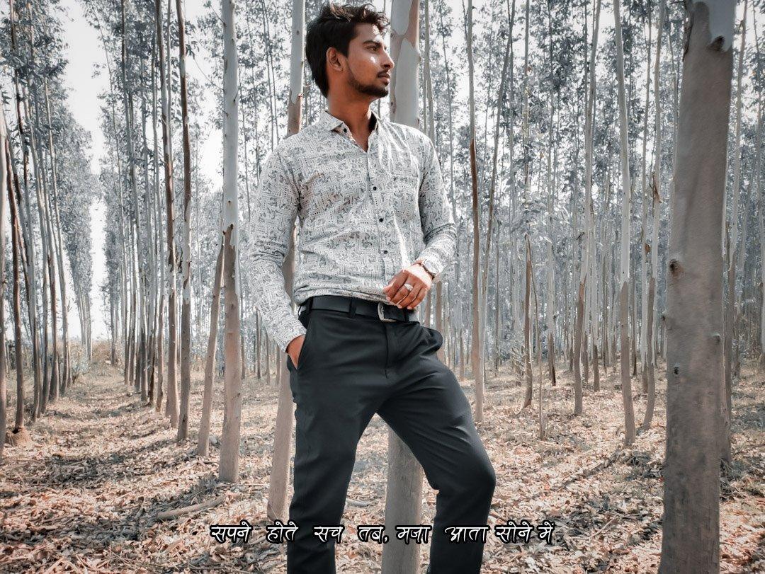💫सपने होते सच तब मजा आता सोने में✨, 🎞️जिंदगी नही खाली, इसको जीना है काम करने में...!🗞️ #passion about #work   meet @rushikesh_shardul  #life       lesson #work    hard #goal     achieve #friends best #smart   edit #competent add