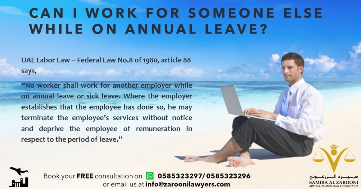 As an employer, he can choose the course of action to take, whether it is a warning or immediate dismissal. If you're unsure of the next step to take, reach out to us for professional legal advice. #law #legaladvice #annualleave #work #lawyersofuae #samiraalzarooni #consultancy