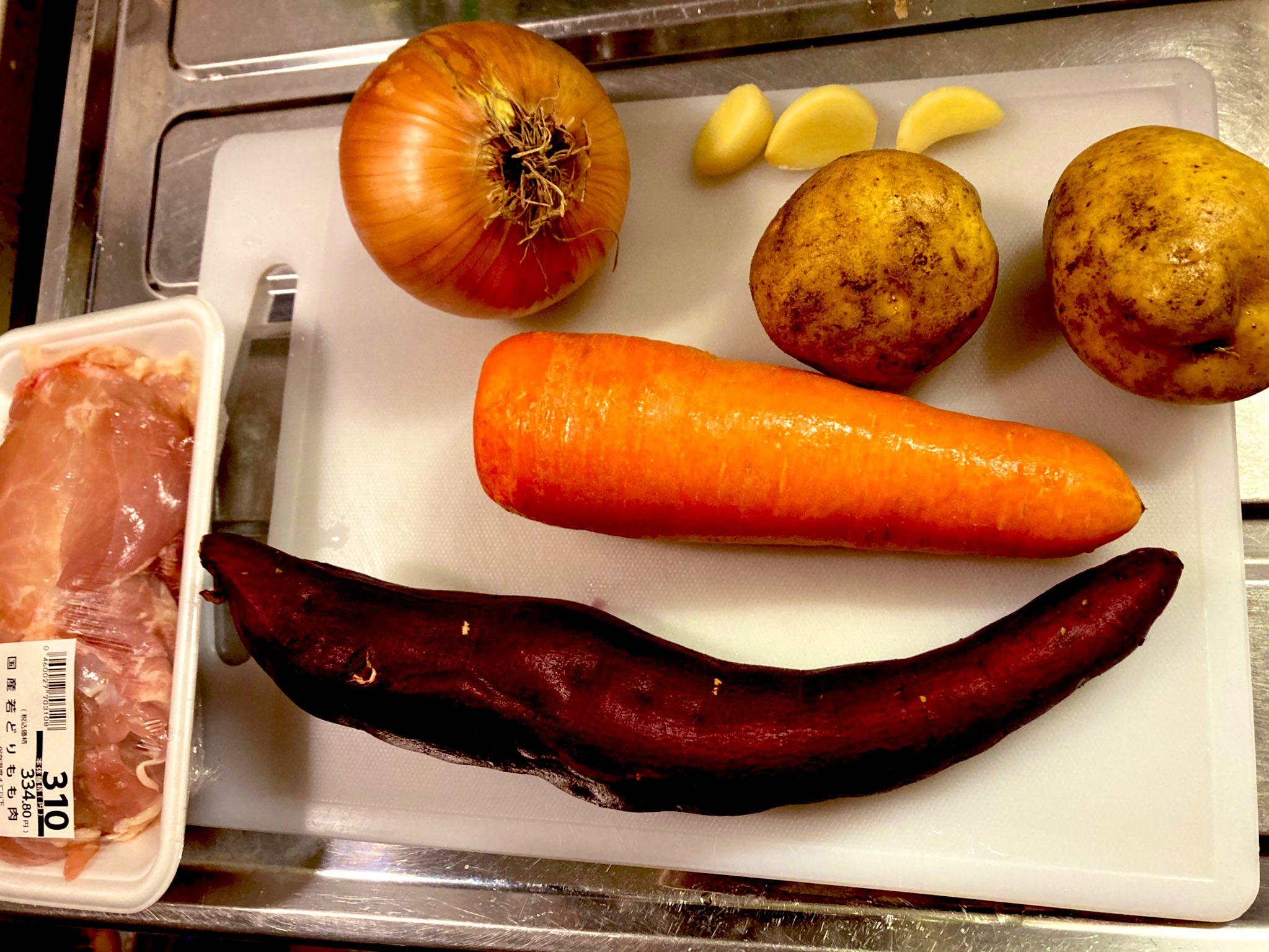 炊飯器シチューの材料