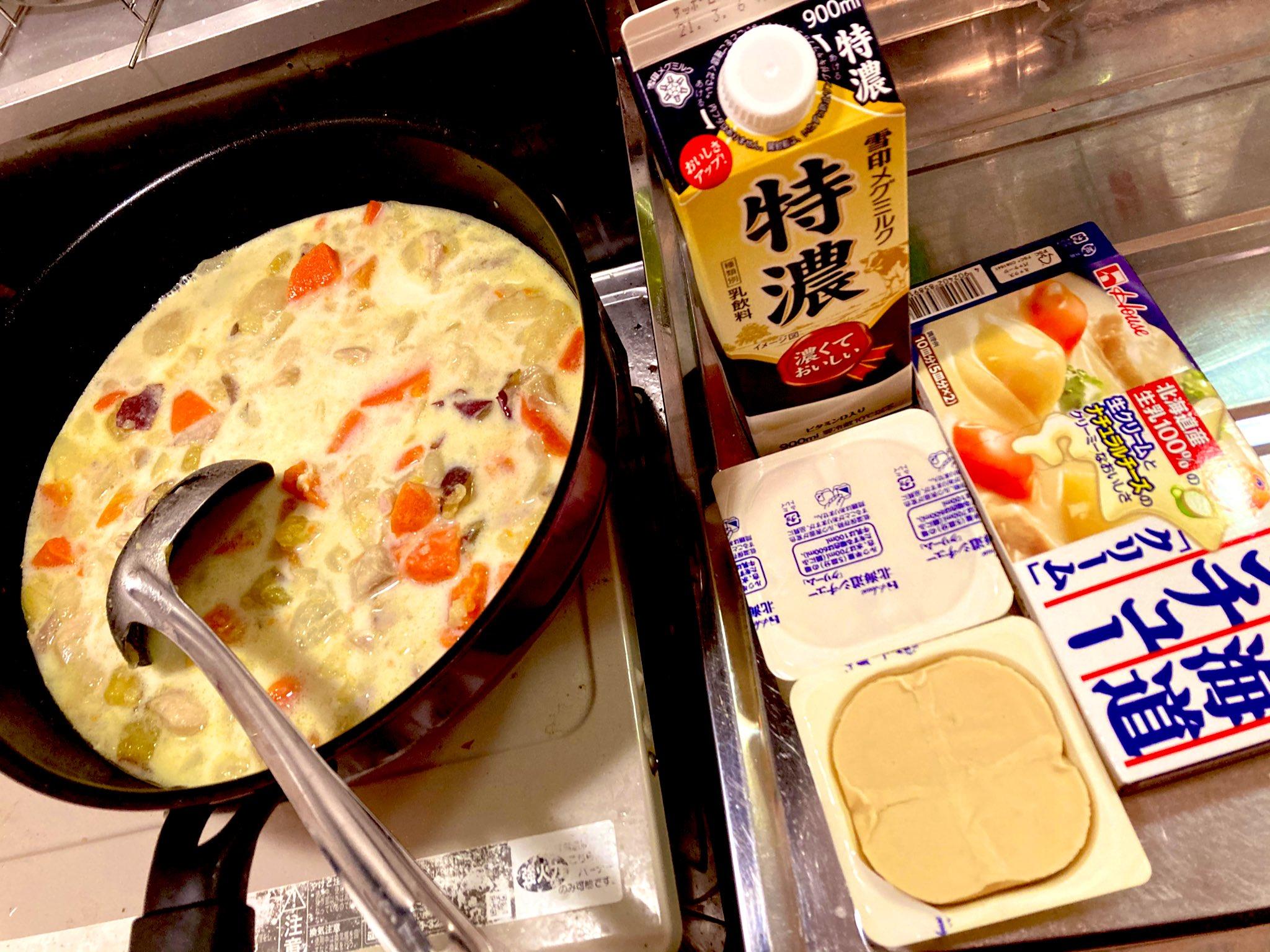 炊飯器から鍋に移して牛乳を入れる