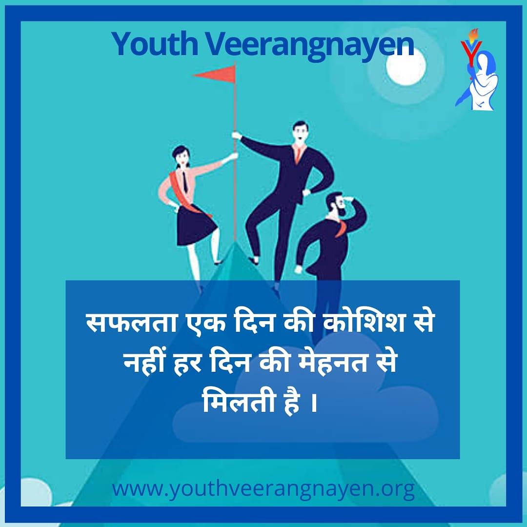 @Yveerangnayen मेहनत का फल चाहे देर से पके, पर होता बहुत मीठा है। #SundayMorning #WeCareForYou