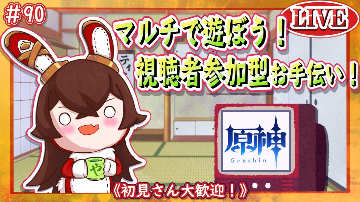 "test ツイッターメディア - 【原神】マルチで遊ぼう!視聴者参加型のお手伝い配信!【LIVE】#90 <a rel=""noopener"" href=""https://t.co/EfJF3UakTO"" title=""https://t.co/EfJF3UakTO"" class=""blogcard-wrap external-blogcard-wrap a-wrap cf"" target=""_blank""><div class=""blogcard external-blogcard eb-left cf""><div class=""blogcard-label external-blogcard-label""><span class=""fa""></span></div><figure class=""blogcard-thumbnail external-blogcard-thumbnail""><img src=""https://s0.wordpress.com/mshots/v1/https%3A%2F%2Ft.co%2FEfJF3UakTO?w=160&h=90"" alt="""" class=""blogcard-thumb-image external-blogcard-thumb-image"" width=""160"" height=""90"" /></figure><div class=""blogcard-content external-blogcard-content""><div class=""blogcard-title external-blogcard-title"">https://t.co/EfJF3UakTO</div><div class=""blogcard-snippet external-blogcard-snippet""></div></div><div class=""blogcard-footer external-blogcard-footer cf""><div class=""blogcard-site external-blogcard-site""><div class=""blogcard-favicon external-blogcard-favicon""><img src=""https://www.google.com/s2/favicons?domain=t.co"" alt="""" class=""blogcard-favicon-image external-blogcard-favicon-image"" width=""16"" height=""16"" /></div><div class=""blogcard-domain external-blogcard-domain"">t.co</div></div></div></div></a>  『日曜はまったり原神やなぁ。』午後の部 14時~スタートです!  #原神 #Genshin #ライブ配信 https://t.co/dtFkYJSfaN"