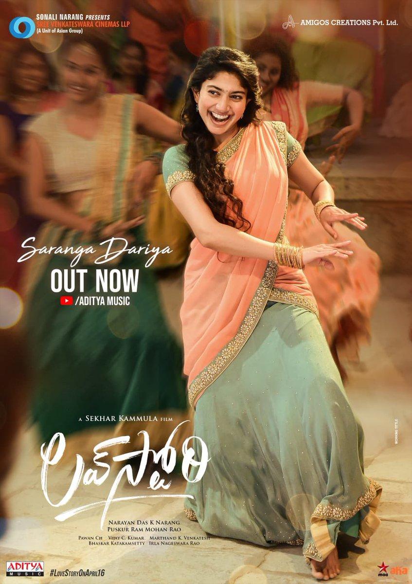 Most Awaited #SarangaDariya bit.ly/SarangaDariya from #LoveStory ft. @Sai_Pallavi92 #pawanch #SuddalaAshokTeja #Mangli