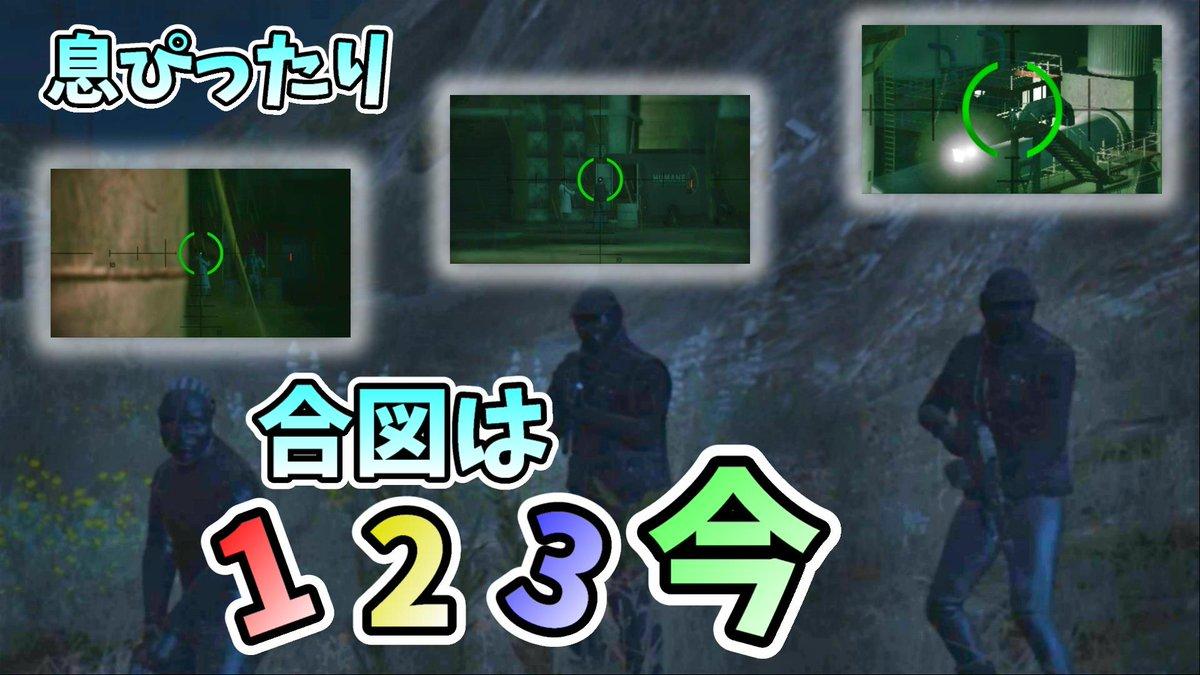 メイン 襲撃 ヒュー emp 所 研究 GTA5 ヒューメイン研究所襲撃:『キーコード』