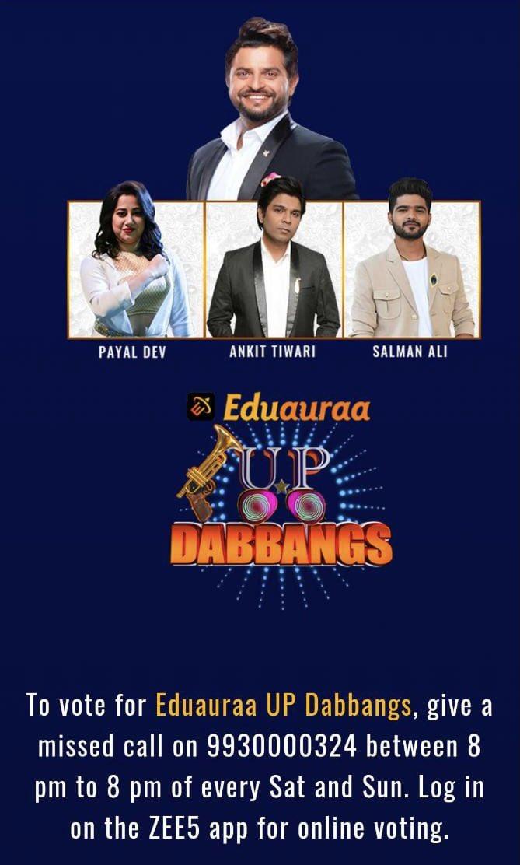 9930000324  इस नंबर पर केवल मिसकॉल कर दो  उत्तर प्रदेश की टीम को फुल support करो । और कॉल करने का समय शुक्रवार रात 8:00 बजे से सुबह 8:00 बजे तक फिर शनिवार रात 8:00 बजे से सुबह 8:00 बजे तक है। #EduauraaUPDabbangs  #IndianProMusicLeague  #MusicUnchaRaheHamara  @ZeeTV @ZEE5India