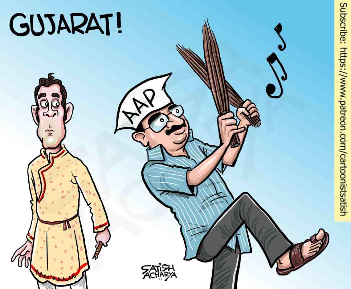 In Gujarat...