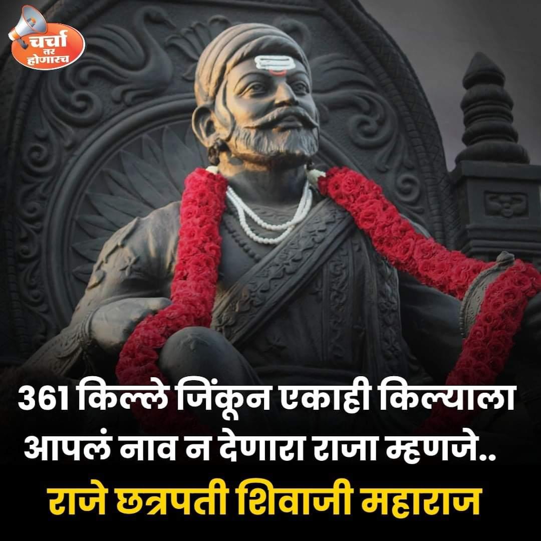 #ShivajiMaharaj