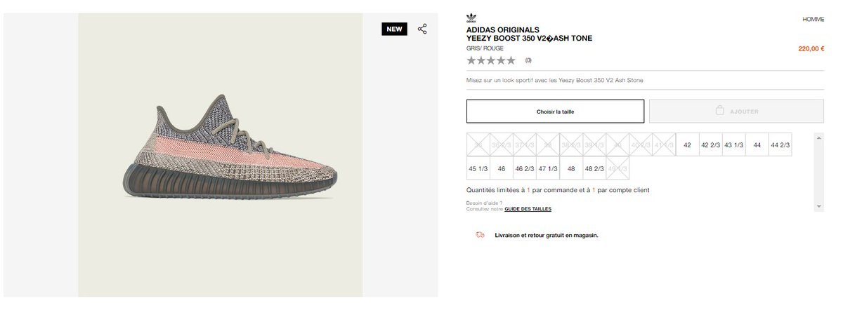 Ad: The Adidas Yeezy Boost 350 V2