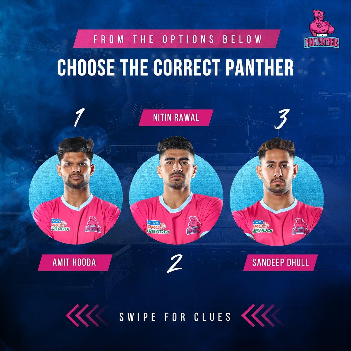 Can you guess this #Panther? (1/2)  #PantherSquad #JaiHanuman   #TopCats #JaipurPinkPanthers #JPP#Jaipur #vivoprokabaddi