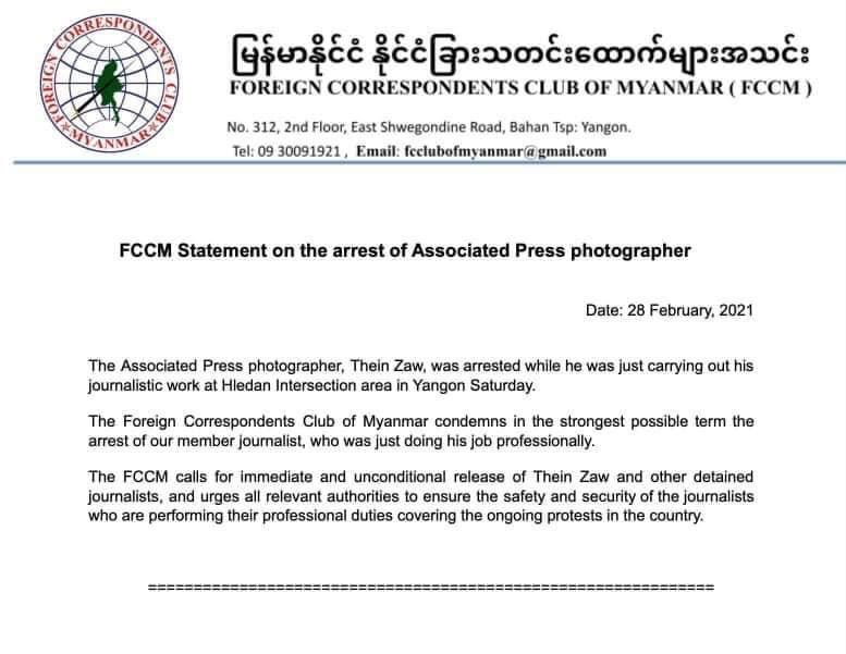 The @FCCMyanmar calls for immediate and unconditional release of Thein Zaw and other detained journalists, and urges all relevant authorities to ensure the safety and security of the journalists who are performing their professional duties #WhatsHappeninglnMyanmar