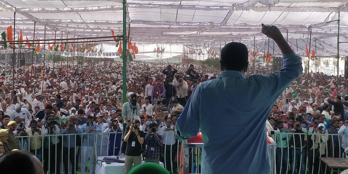 जो किसान के साथ, वही देश के साथ। #KejriwalRoarsInMeerut
