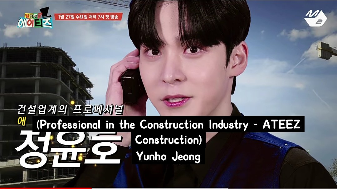 ATEEZ CONSTRUCTED THE WAY HELP 🤣🤣🤣  ATEEZ CONSTRUCTION for better future buildings ⭐✨  Jeong Yunho is the boss  ATEEZ A TEASER #BURNINGFORATEEZ #FEVER_Part_2 #FIREWORKS  #ATEEZ #에이티즈 @ATEEZofficial