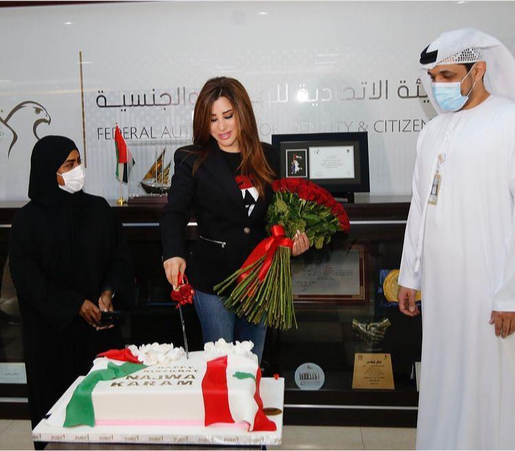 الفنانة اللبنانية نجوى كرم تحصل على الإقامة الذهبية في الإمارات صحيفة الخليج الخليج خمسون عاماً
