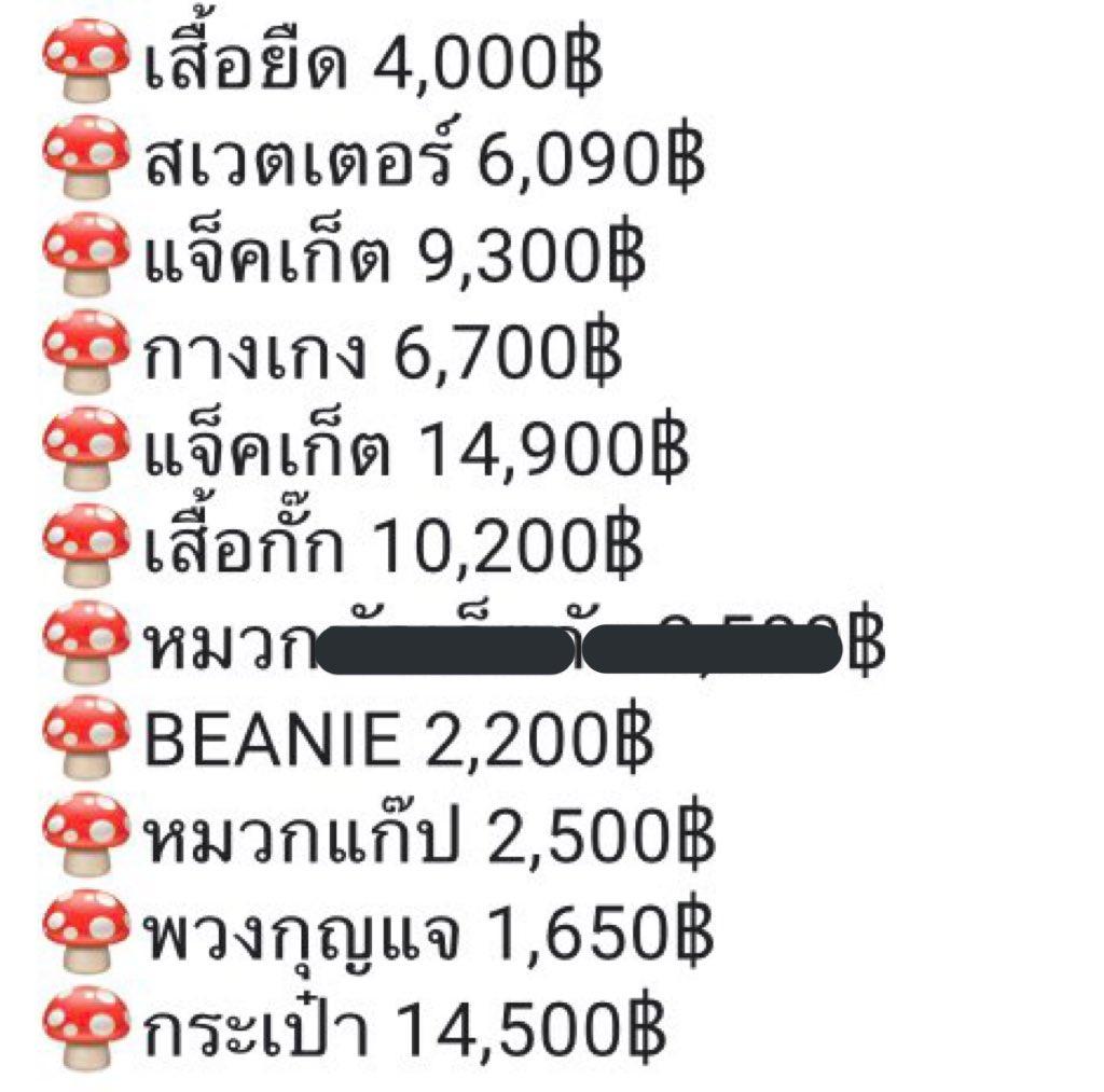 (พรี) TeamWang Good THE VELVET ราคานี้ยังไม่รวมค่าส่งในไทย  สั่งซื้อDM  #TEAMWANGthevelvet #TEAMWANGdesign #Teamwang #ตลาดนัดอากาเซ่