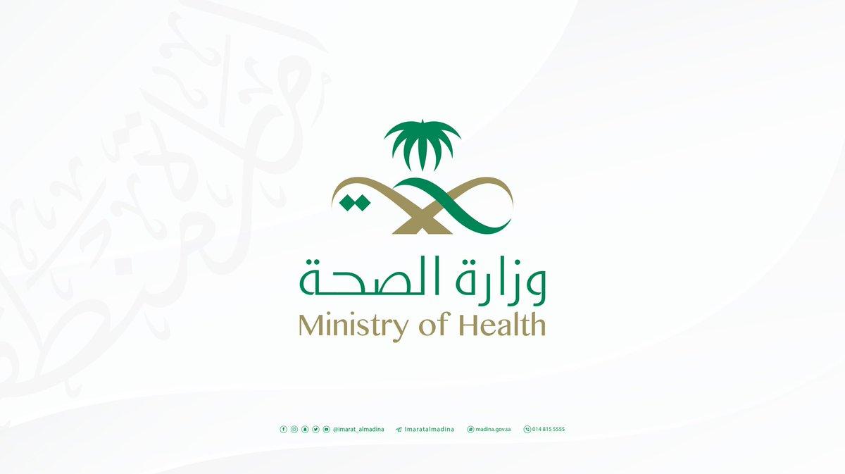 متحدث #وزارة_الصحة: • مؤشرات #كورونا في #المملكة لا تزال متذبذبة.  • على متلقي اللقاح الالتزام بالإجراءات الاحترازية.  • عدد الجرعات المعطاة حتى الآن بلغت أكثر من 780 ألف.
