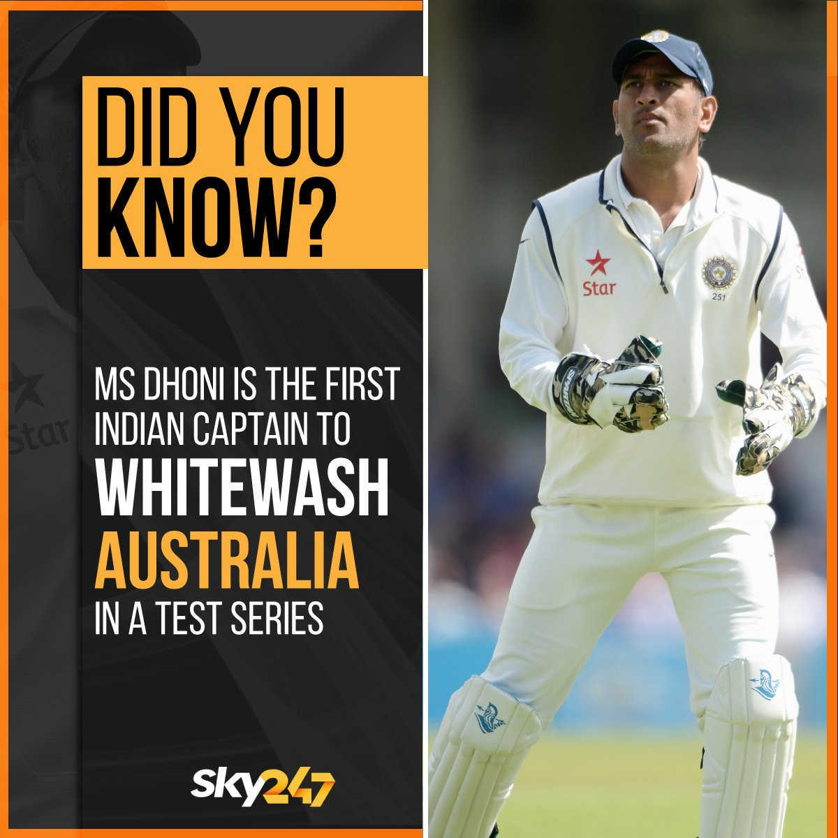 Do you know?  #MSDhoni #India #Australia #INDvsAUS #Cricket #Sky247