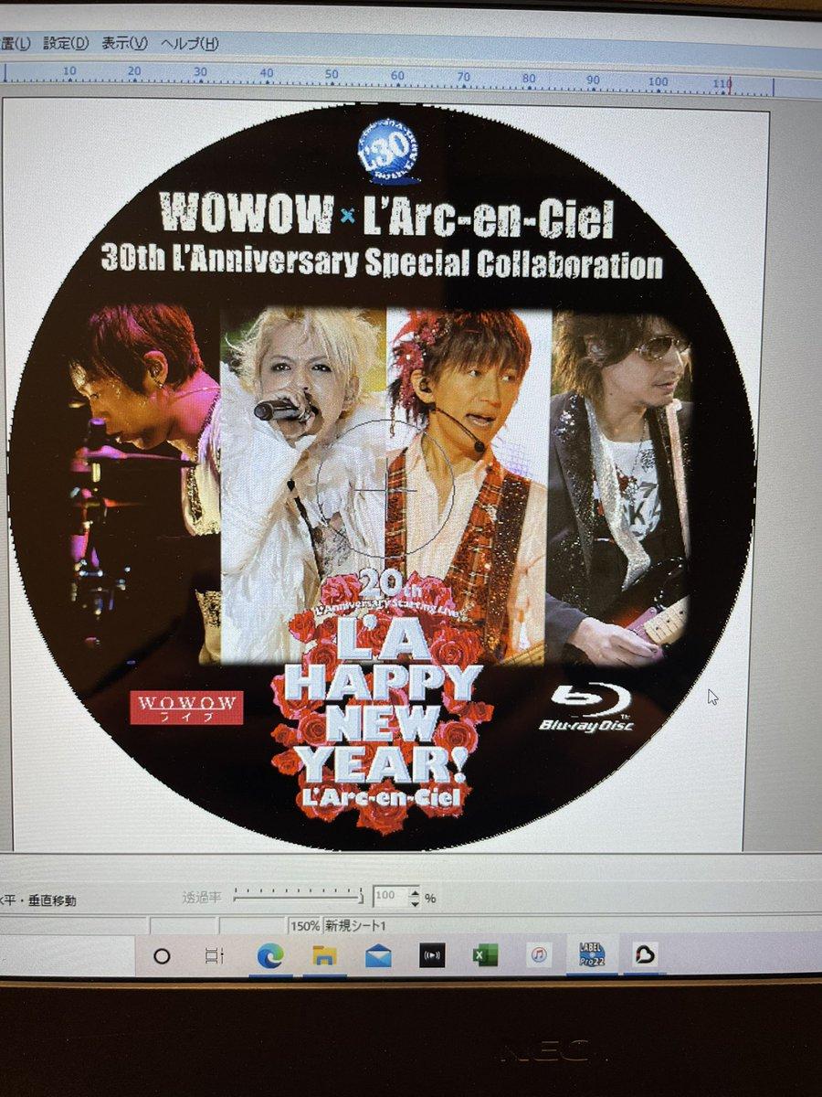 ラルクさん、L'A HAPPY NEW YEAR! 編集完了。ラベルも新しいソフトで納得するレベル。あとは、ケースかな。  #WOWOWと一緒に30thラニバ #ラルク30th #WOWOW #Larc #ラルク