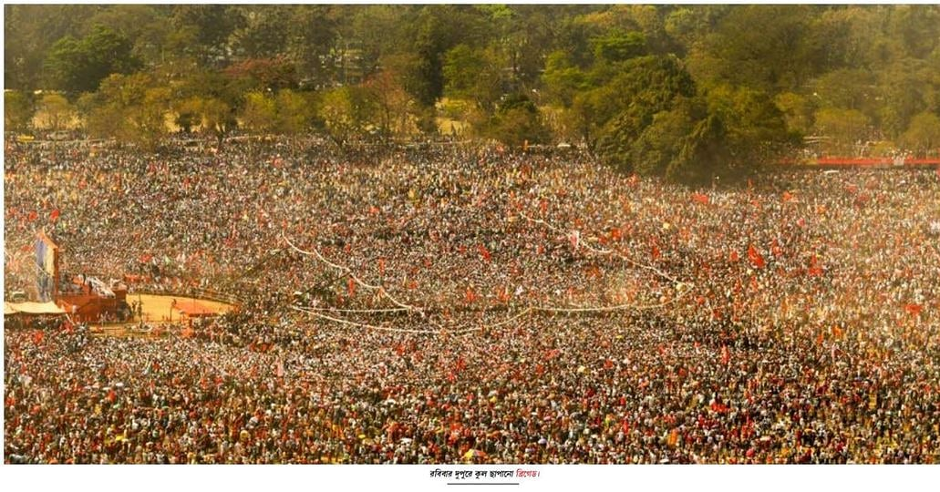An areal view of today's historic mega rally at Brigade Parade Ground in Kolkata. This is beginning of the end of TMC and BJP, getting ignited from the land of renaissance - Bengal. #PeoplesBrigade