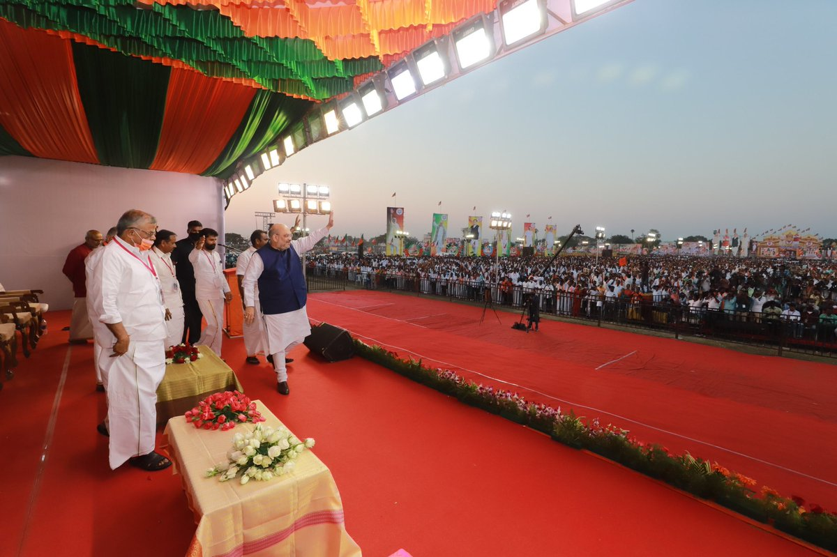 Thank you Tamil Nadu for the amazing support at 'Vijay Sankalp Rally' in Villupuram.