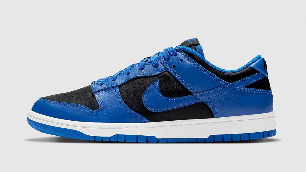 SevenStore online raffle live for the Nike Dunk Low Retro