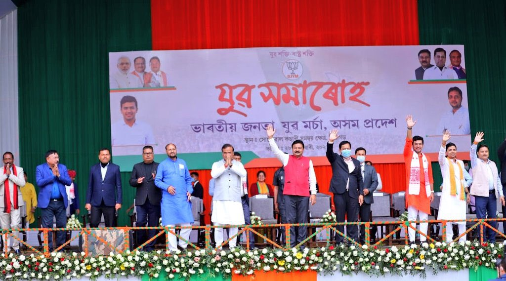 Kudos to @BJYMAssamPrdsh for Yuva Samaroh, that will mobilise Yuva Josh from all over #Assam for a strong mandate for BJP. Attended with HCM Sri @sarbanandsonwal, HM Dr @himantabiswa, Prez Sri @RanjeetkrDass, Natl GS Sri @DilipSaikia4Bjp, @BJYM Natl Prez Sri @Tejasvi_Surya.