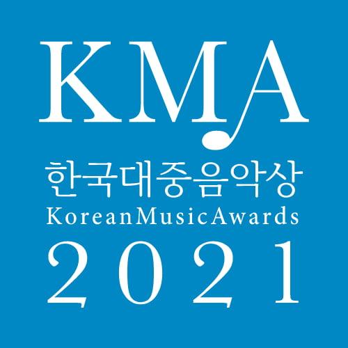 방탄소년단 축하해요!!!! 믿고 끝까지 함께할께요..^^  2021 제18회 한국대중음악상  방탄소년단  @BTS_twt  최우수 팝 노래 올해의 노래 #KMA #상탄소년단 #인터내셔널팝케이센세이션_중략_핫백1위그래미노미네이트BTS