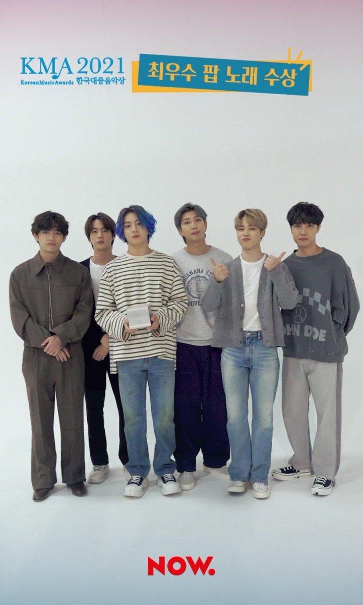 좋은건 마니💜💜💜  @BTS_twt  최우수 팝 노래 올해의 노래 #KMA #상탄소년단 #인터내셔널팝케이센세이션_중략_핫백1위그래미노미네이트BTS