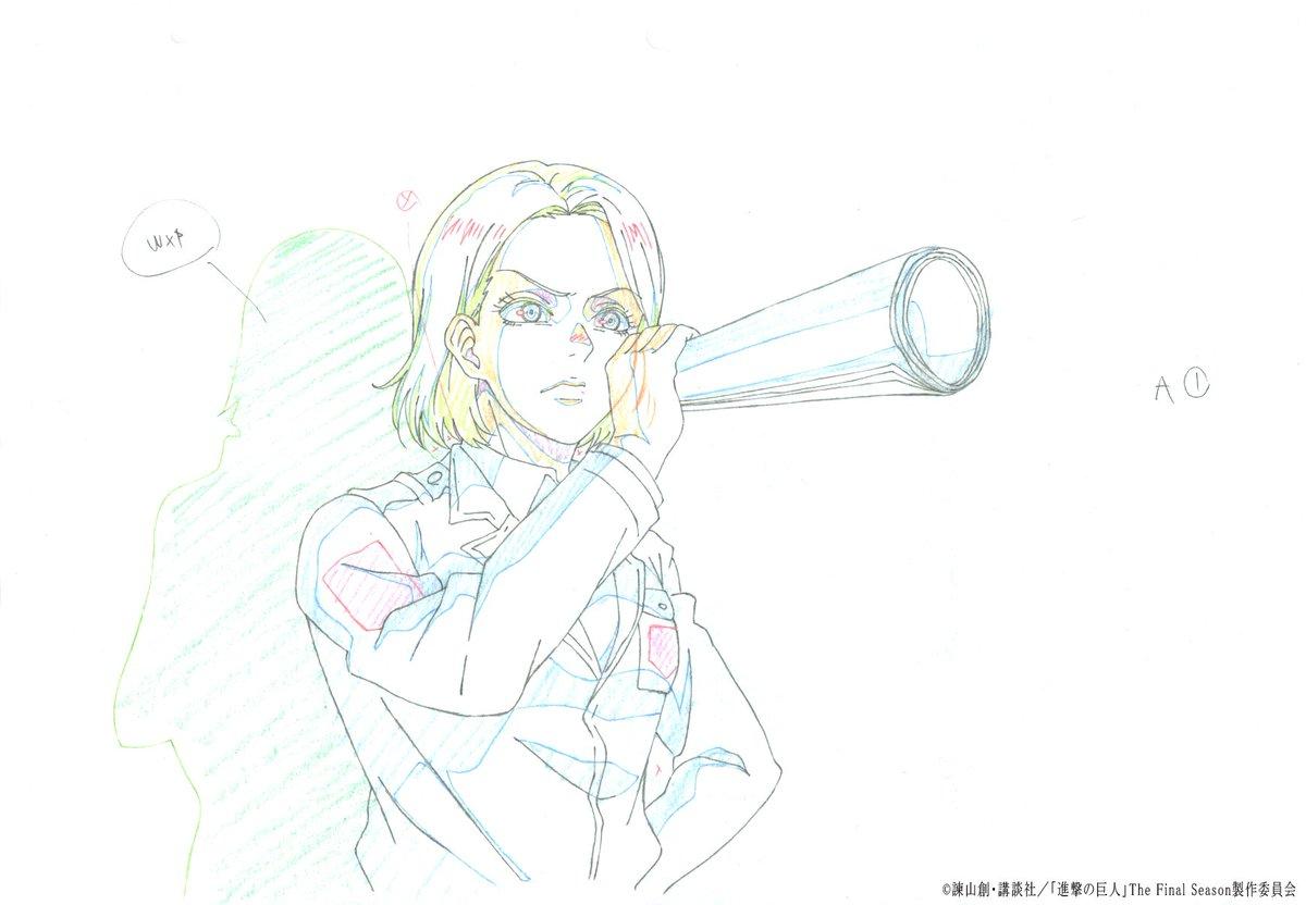 【放送情報】  TVアニメ『進撃の巨人』The Final Season 第71話「導く者」ご視聴ありがとうございました!  104期訓練兵団出身、憲兵団所属。 ストヘス区での戦いをきっかけに、水晶体の中で長い眠りにつくアニを気に掛ける ヒッチ・ドリスの原画を公開。  次回もどうぞお楽しみに! #shingeki