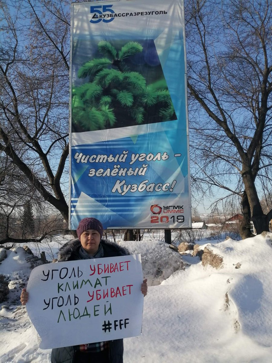 Natalia Zubkova an independent journalist from coal region was attacked and threatened by two unknown persons. I met her when I was in Kiselevsk last year. A picture from single strike, she supported our strikes then. Please support Natalie.