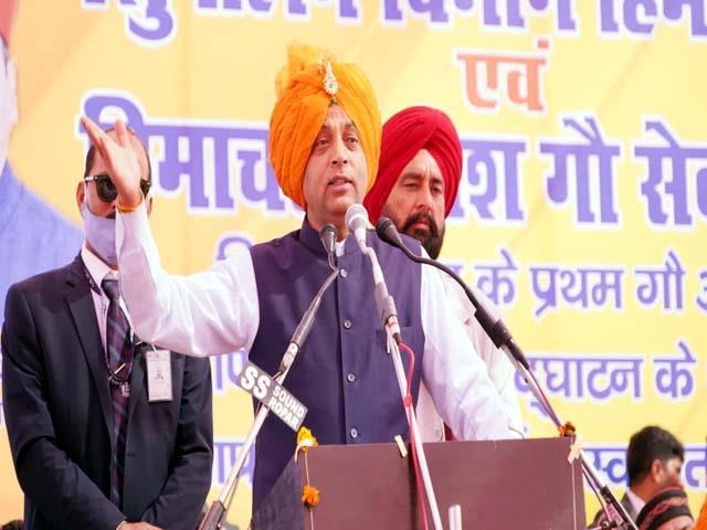 सीएम जयराम ने दून विधानसभा क्षेत्र में किए करोड़ों के उद्घाटन व शिलान्यास   #SolanHindiNews #Doon #CMJairamThakur #Inauguration #FoundationStone #HimachalPradeshHindiNews #SolanLocalHindiNews #Sola