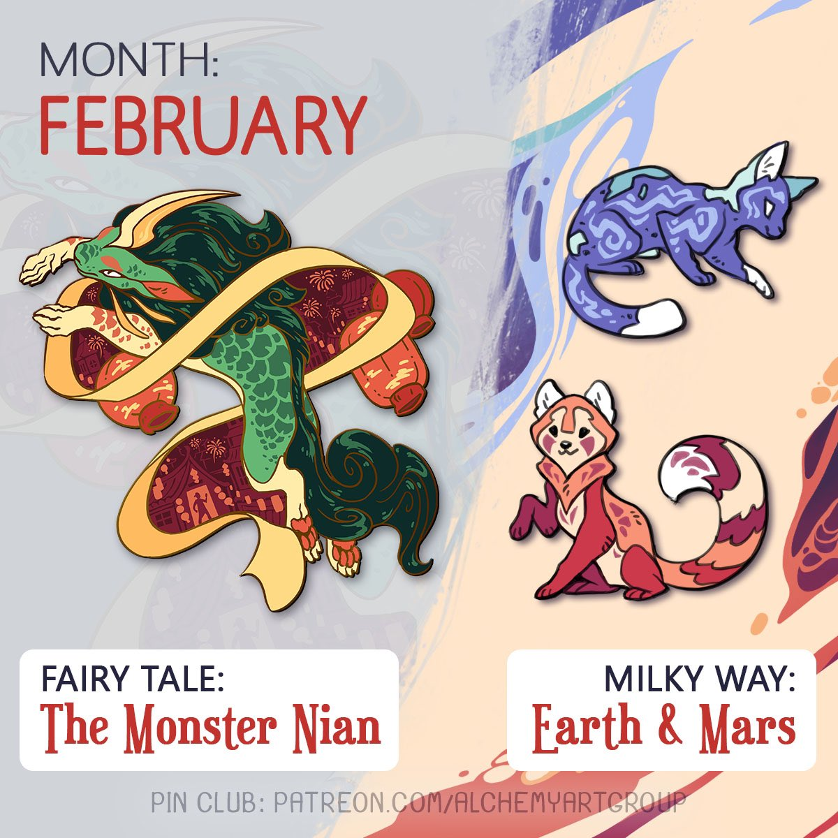 Today is the last day to pick up our February pin club additions! Celebrating #LunarNewYear we have the monster Nian, and we have two Milky Way additions (that you can preorder on the store)! #enamelpin