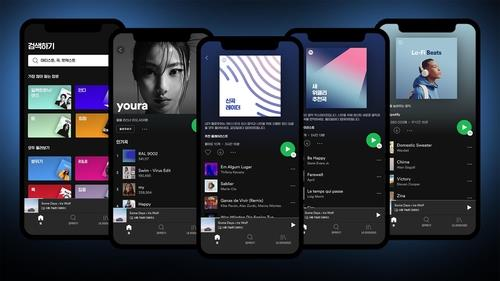 Spotify shares, due to expiration of existing licensing agreement with Kakao M, they are unable to provide song catalogue to worldwide listeners starting March 1  They feel sorry towards artists, fans & listeners & hope it can be resolved soon   Source: