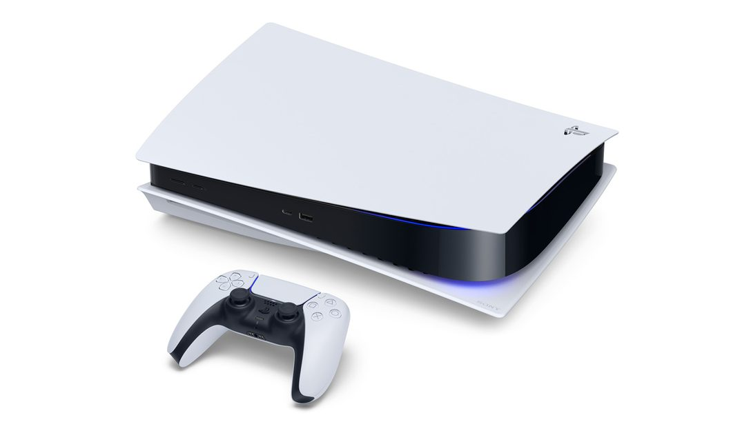 This article contains a general introduction to getting started on PlayStation Network on the PS5 console: