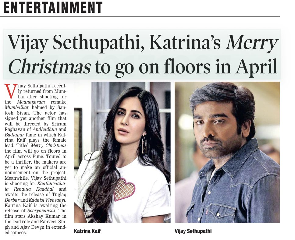 .@VijaySethuOffl #KatrinaKaif 's Merry Christmas to go on floors in April   @Bulletvikki   📰: @dt_next #TamilNadu 01/03/21