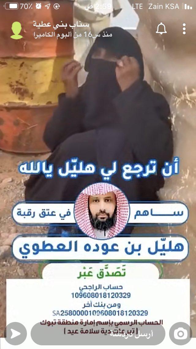سناب مفسر الاحلام ابو عبدالله