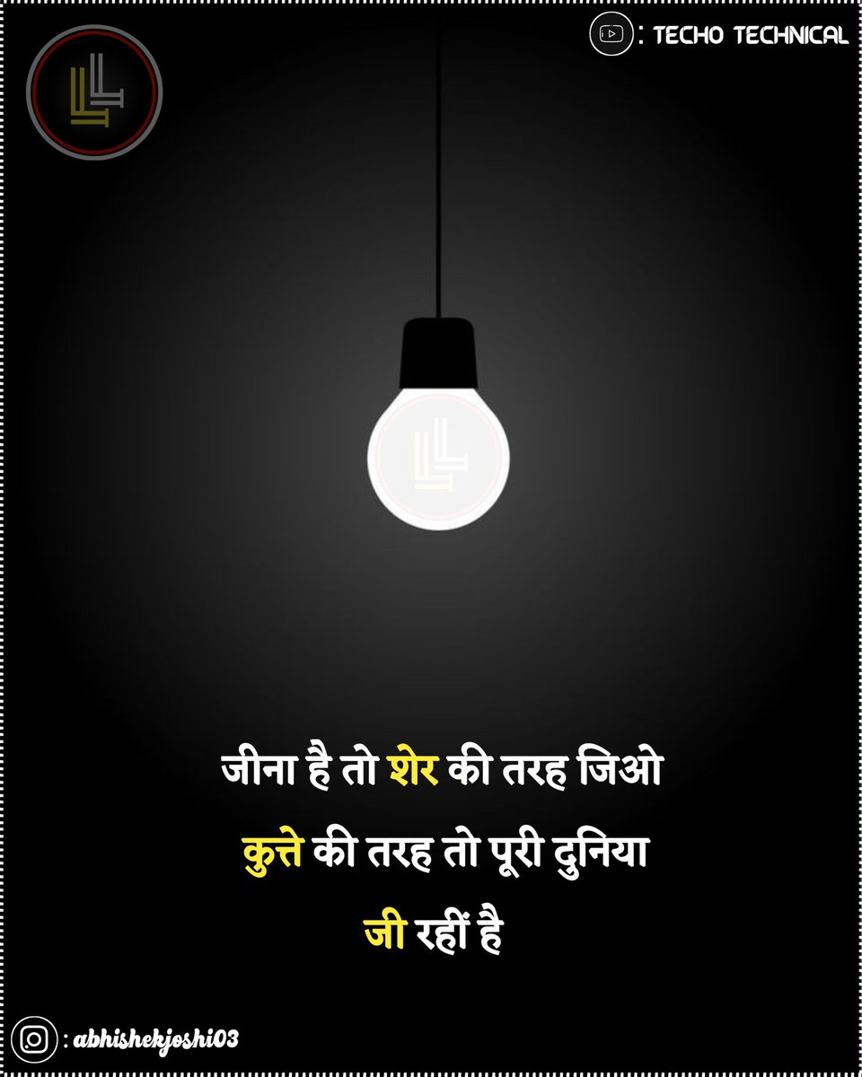 पूरी दुनिया जी रहीं है तो like comment and retweet now 🤙🤙 . . . . #MondayMotivation #mondaythoughts #LifeLesson #Attitude #motivation