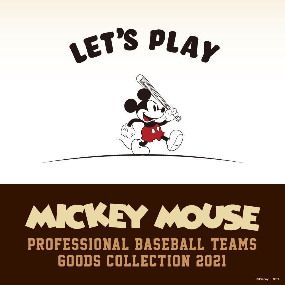 「ミッキーマウスベースボールコレクション2021」順次発売開始💖Tシャツやバッグなど #ミッキーマウス と #プロ野球 どちらのファンにもたまらない商品が登場✨ 詳しくは→  ※他球団は後日発売  #ディズニー #ディズニーグッズ #disney #mickeymouse