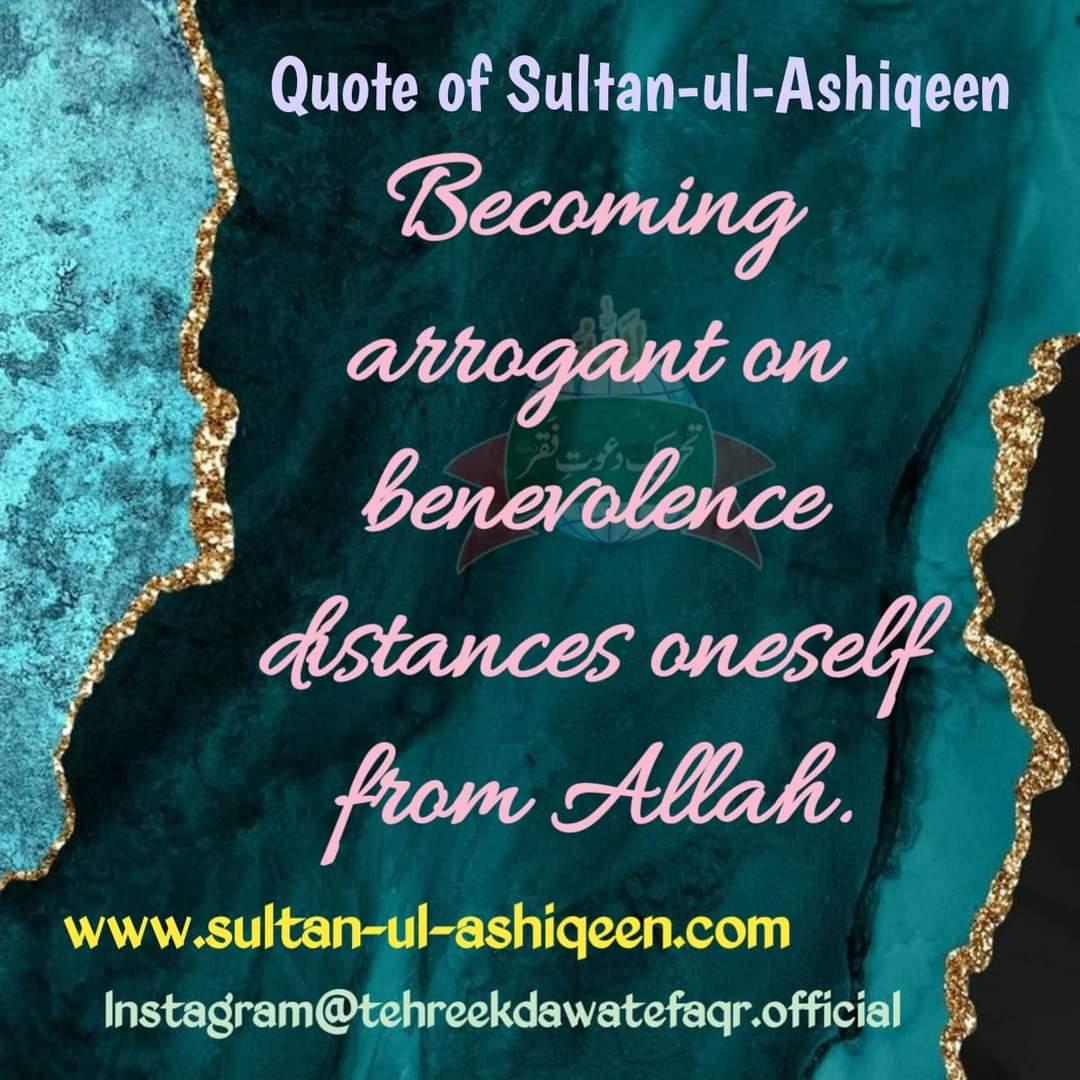 To know more about Sultan-ul-Ashiqeen visit:  #sultanbahoo #sultanulashiqeen #sultanularifeen #tehreekdawatefaqr #faqr #spirituality #mysticism #sufism #sarwariqadri #murshid