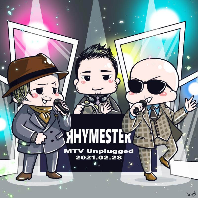 最高のおじさん達。 ちゃんと録画出来てた。リピートしまくる。 #RHYMESTER  #MTVUnplugged