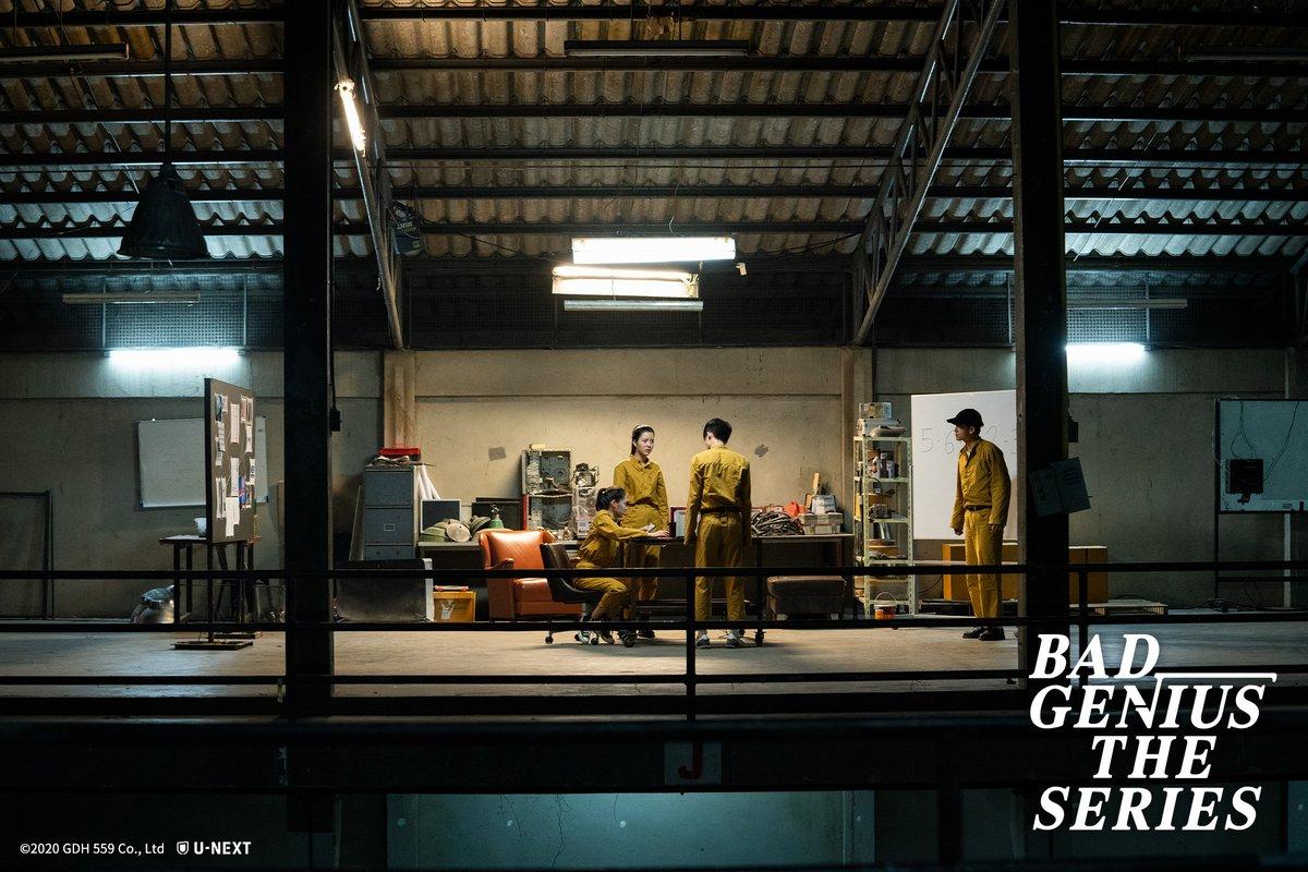 test ツイッターメディア - 『#BadGeniusTheSeries』U-NEXTで見放題配信中✏️  スマッシュヒットを記録した映画『#バッドジーニアス』をドラマ化✨ 元 #BNK48 #JUNE #jaonaay 主演‼️🥰  以前とは変わってしまったバンク。 そんな彼を見てリンは…  最終話、配信開始❣️😃  #juneiperb0i #UNEXT #タイドラマ https://t.co/VqmS5BQHZZ https://t.co/SBokTxFIwH