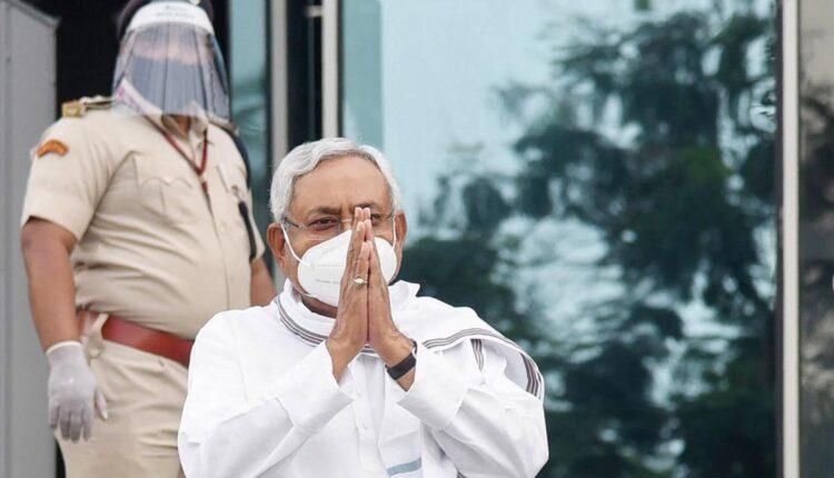 ଆଜିଠୁ ଦ୍ୱିତୀୟ ପର୍ଯ୍ୟାୟ ଟିକାକରଣ : ଏନେଇ ବିହାର ସରକାରଙ୍କ ବଡ ଘୋଷଣା; ଘରୋଇ ହସ୍ପିଟାଲରେ ଟିକାକରଣର ଖର୍ଚ୍ଚ ବହନ କରିବେ ନୀତିଶ ସରକାର  #Bihar #COVID19 #CoronaVaccination #NitishKumar