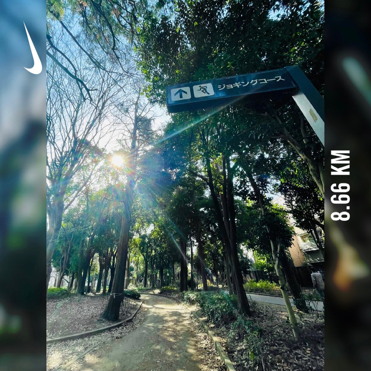 朝ランは心地よい👍#ランニング #誰かに見せたい空 #ファインダー越しの私の世界 #nike #nikeplus #instarunner #vlog #instagood #photooftheday #picoftheday #instadaily #igers #all_shots #webstagram #instacool #photo #diet #justdoit #3月