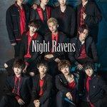 Image for the Tweet beginning: / 『Night Ravens Photo book』 発売決定❗️ \ #ツイステ 主題歌を担当してまもなく1周年。Night