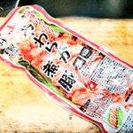 tanimasa0415のサムネイル画像