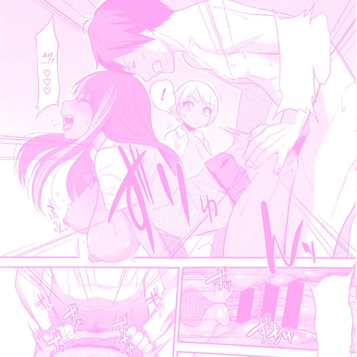 I'm back, sort ;)  (Black black working girls) [137276]  ˚✧₊ follow @sophxbbyy for more - - - Tags: #pink #manga #mangaart #anime #animeaesthetic #aesthetic #mangacouple #mangaromance