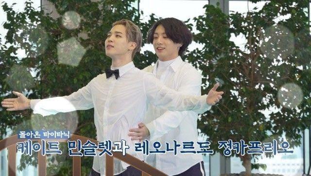 Omg.…‼︎ What's happening? JIMIN is wet?  Titanic's pose…♡♡♡ (Jack & Rose) #runBTS #bts #JIMIN #WeLoveYouJimin #Parkjimin #ThankYouJimin #지민