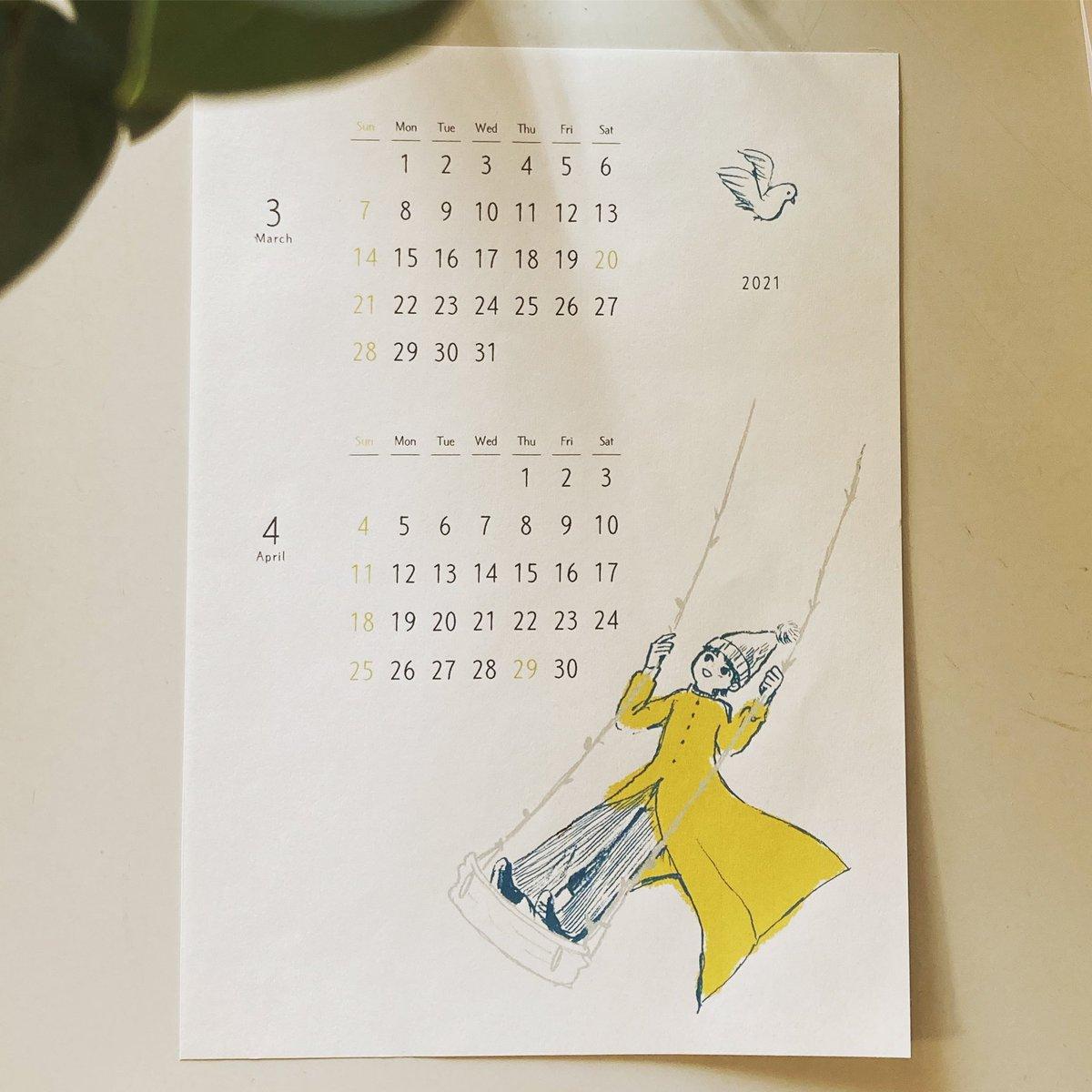 三月🌸 #三月 #march  #calendar  #illustrator  #illustration  #photoshop  #girl #イラストレーター #春 #spring